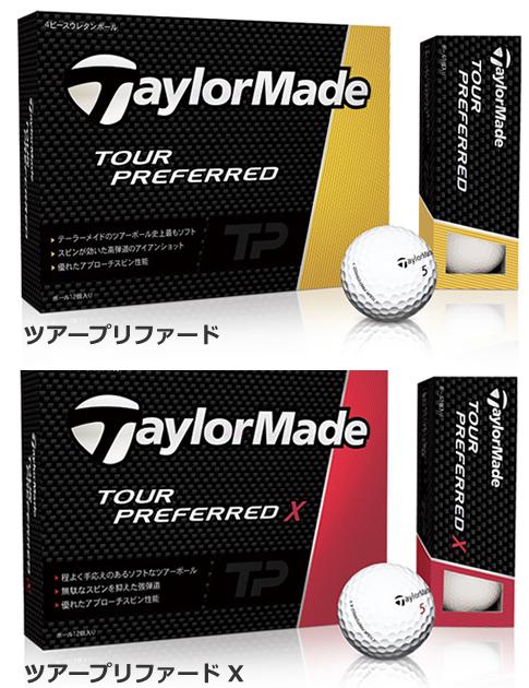 taylormadeball